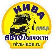 Запчасти  Niva Chevrolet НИВА